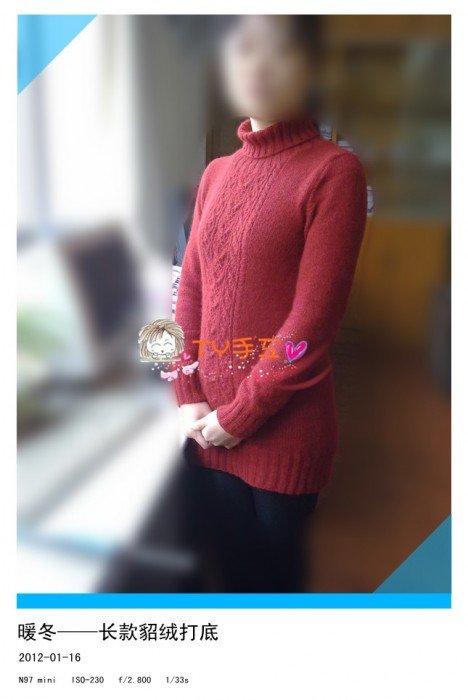 201201161204_副本.jpg
