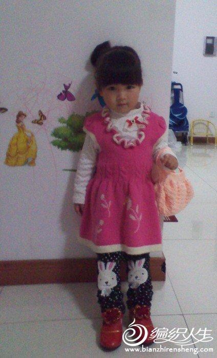 2012-01-19 17.53.29.jpg