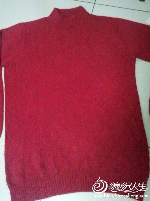 老公的大红羊绒衣.jpg