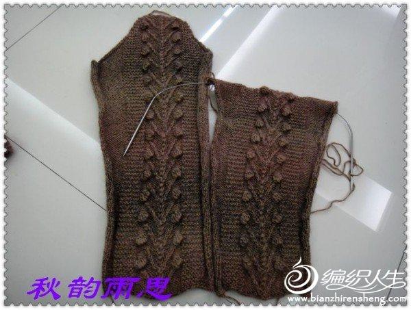 nEO_IMG_DSC04837.jpg