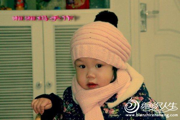 粉色精灵2.jpg