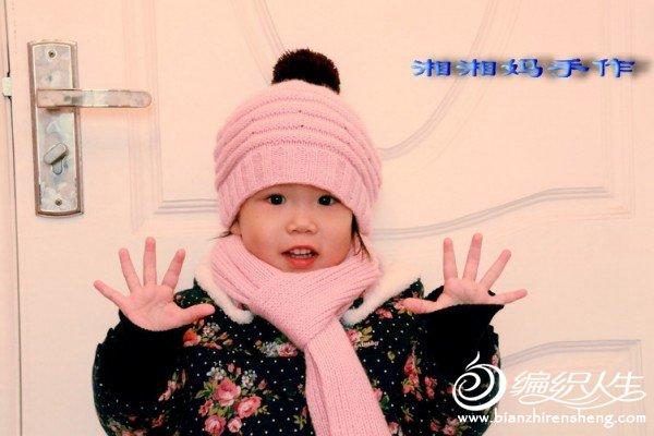 粉色精灵.jpg