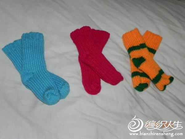可爱的小袜子
