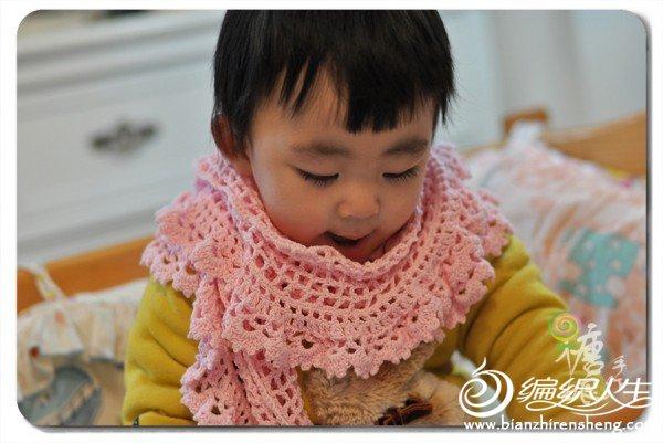 女童钩针围巾