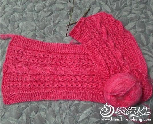 围巾22.JPG