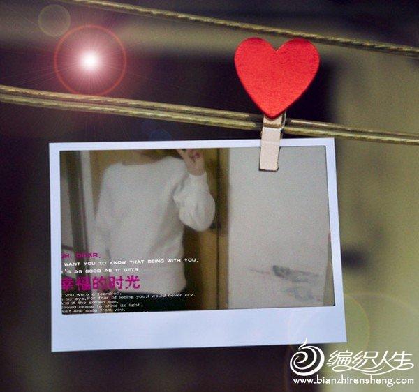 照片0256_副本.jpg