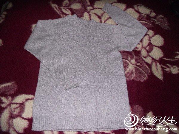 儿子的提花毛衣