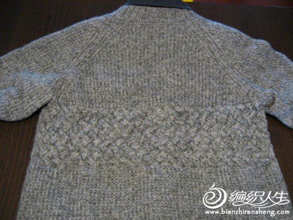 毛衣 038.JPG
