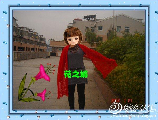 DSC01823_副本.jpg