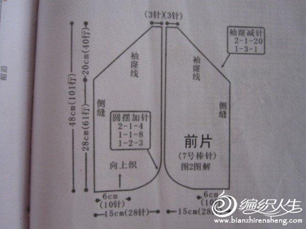 粉粉树叶纹连帽装 006.jpg