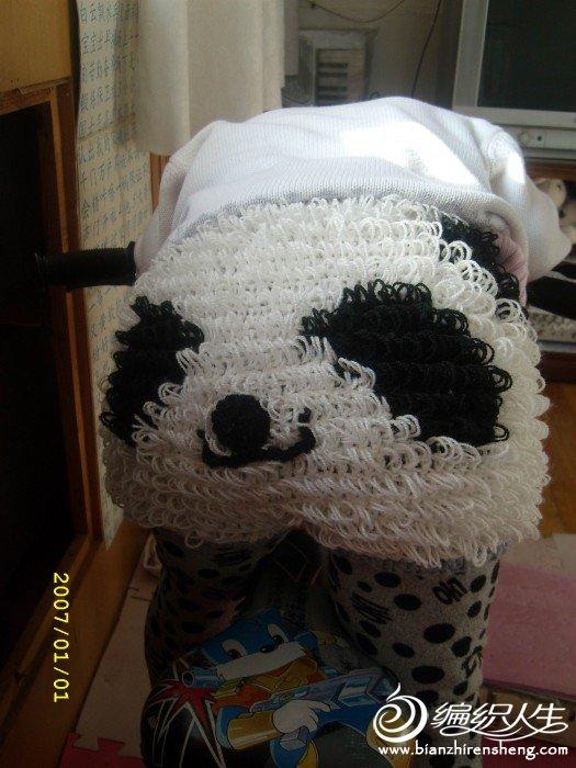 可爱的熊猫短裤~与~美羊羊帽子****有简单说明