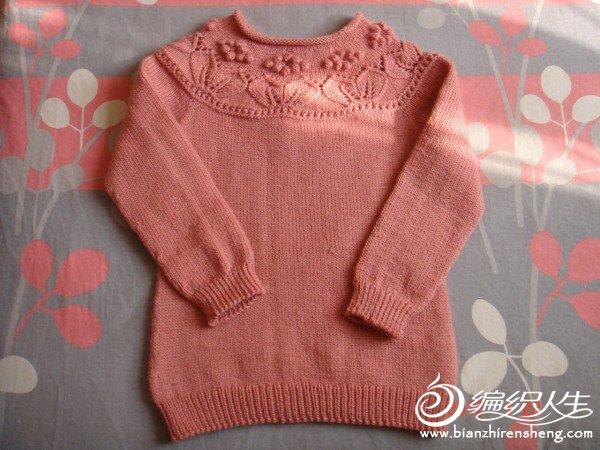 毛衣衣服花纹素材png