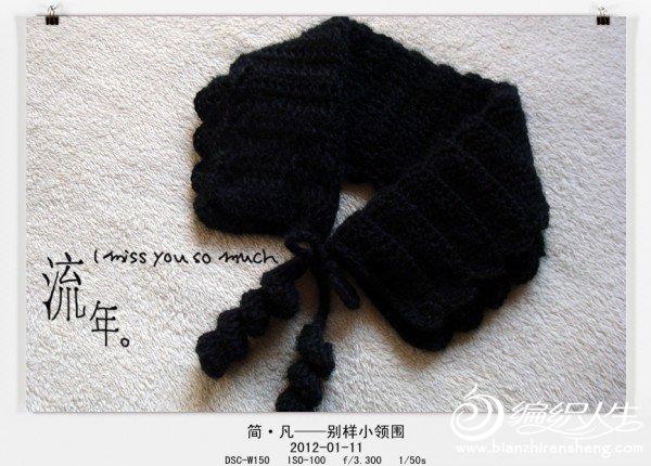 DSC02578_副本.jpg