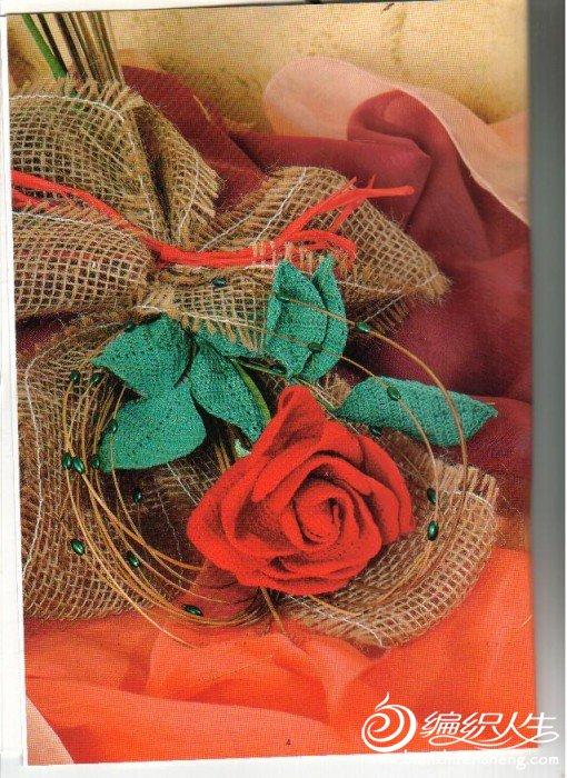 bouquet de ceremonie1.jpg