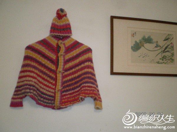 乐谱线织的帽子斗篷式外套