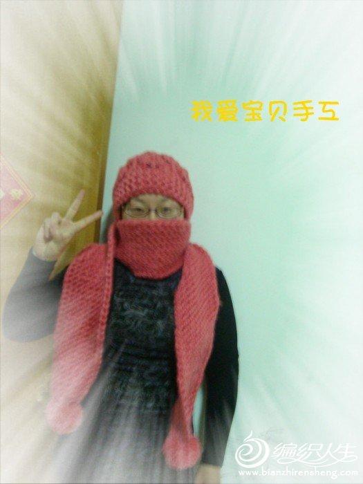 DSC06395_副本.jpg