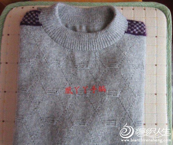 老公羊绒衫2012A.jpg