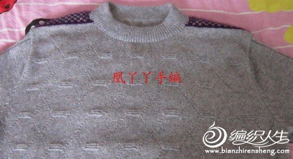 老公羊绒衫2012C.jpg