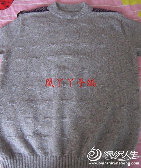 老公羊绒衫2012D.jpg