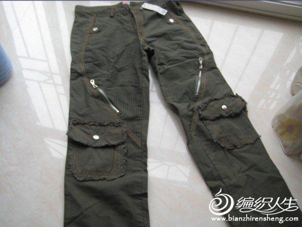 裤子5.jpg