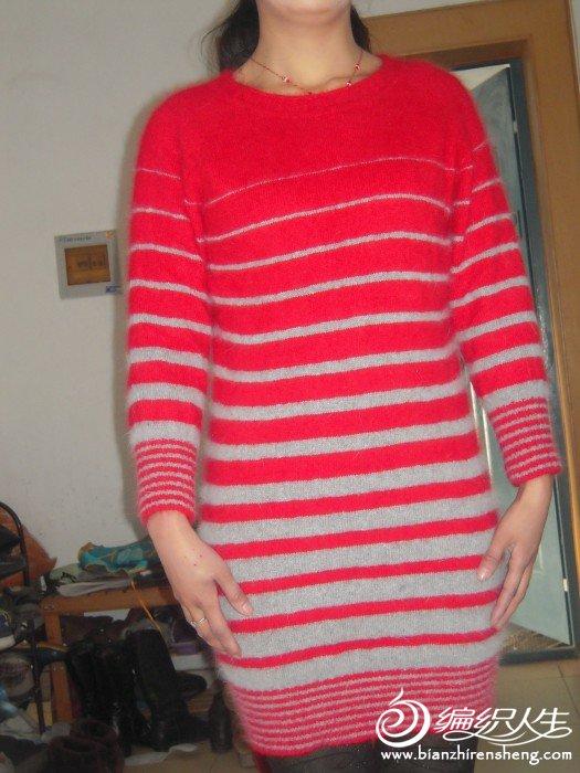毛衣 012.jpg