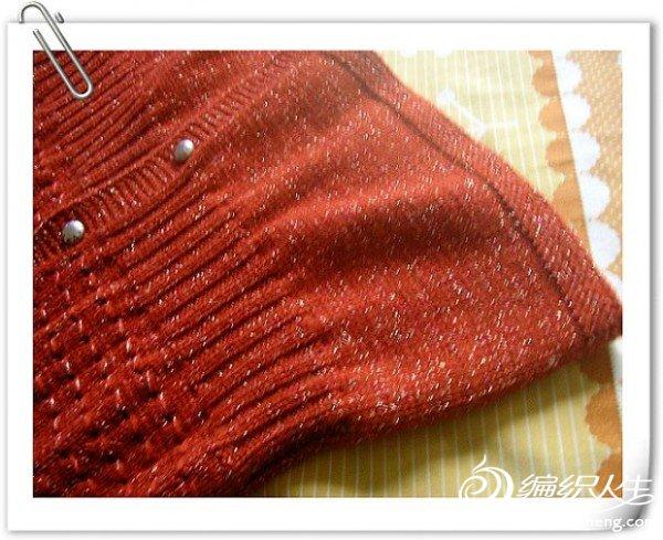 铁锈红毛衣下摆.jpg