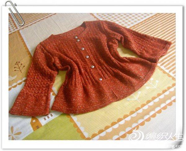 铁锈红毛衣.jpg
