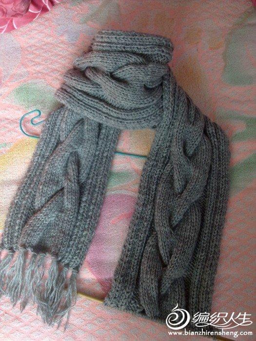 之前织的围巾一条