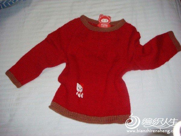 红小毛衣前.jpg