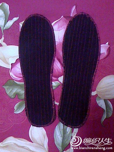鞋垫1.jpg
