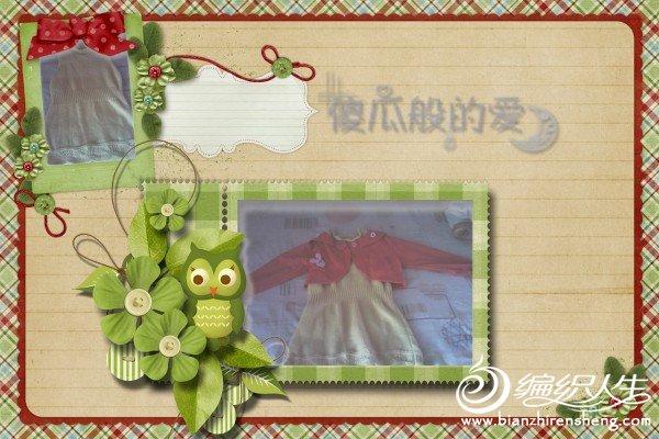 IMG_20120129_1404571_副本.jpg