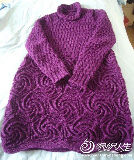 长款毛衣1