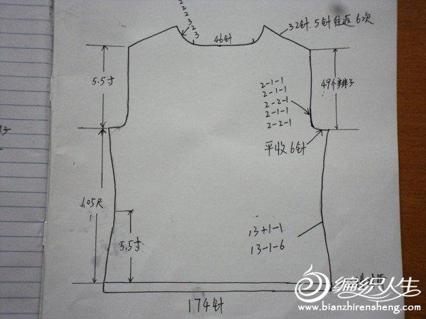 sdc11082_副本.jpg