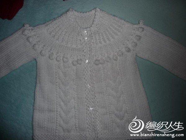 衣服前面P1050695.JPG