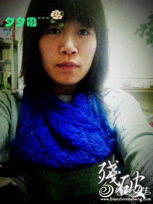 IMG_20120128_214812_副本.jpg