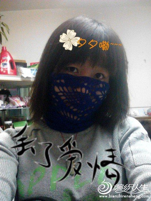 img_20120128_214910_副本.jpg