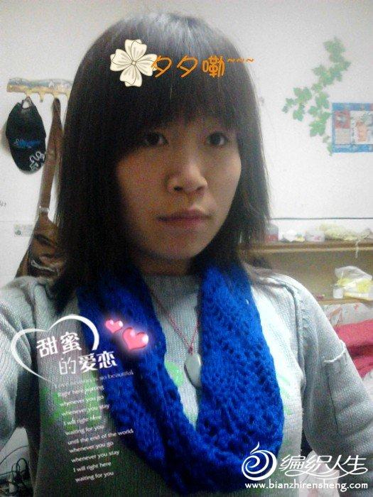img_20120128_215048_副本.jpg
