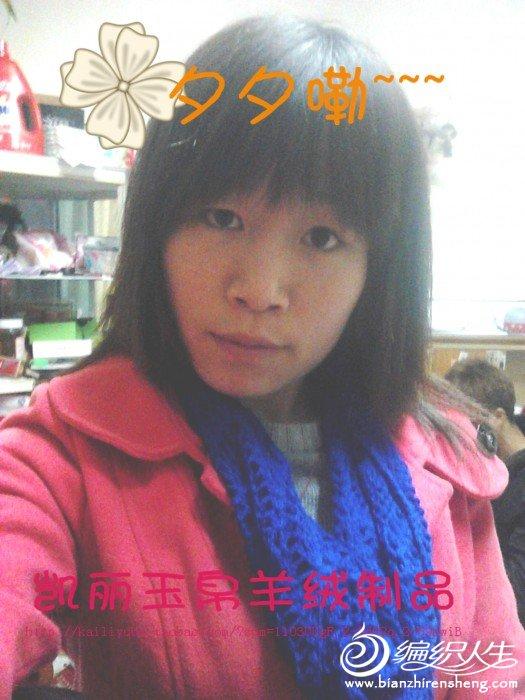 img_20120128_215341_副本.jpg