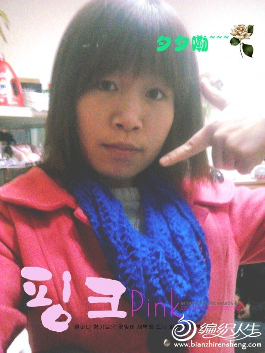 img_20120128_215413_副本.jpg