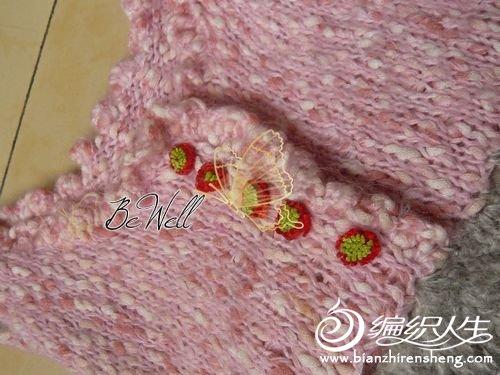 菠萝背心裙6.jpg