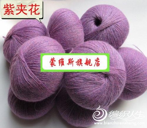 紫夹花.jpg