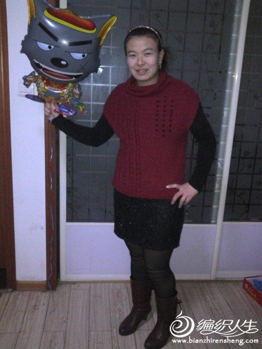2012-01-29 22.34.57.jpg
