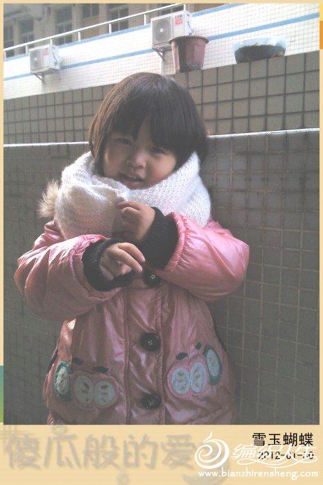 IMG_20120130_154627_副本.jpg
