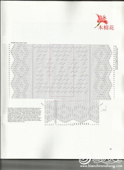 照片48_副本.jpg