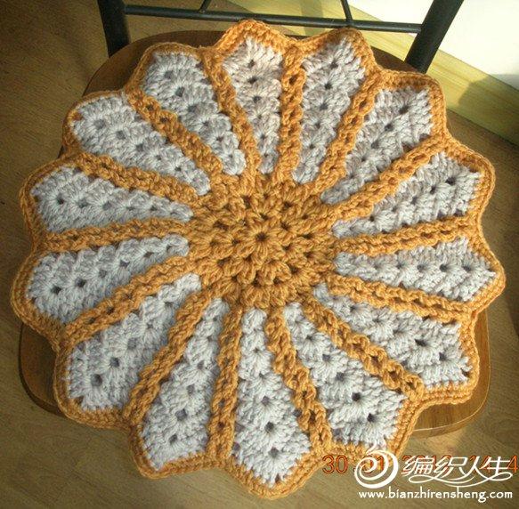 餐桌椅坐垫橙黄.jpg