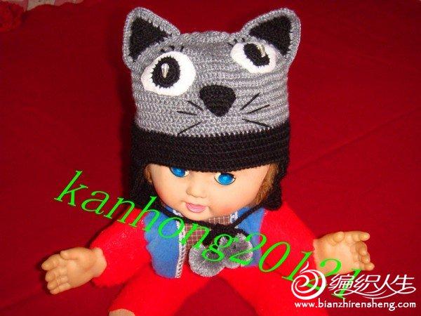 《猫》帽子