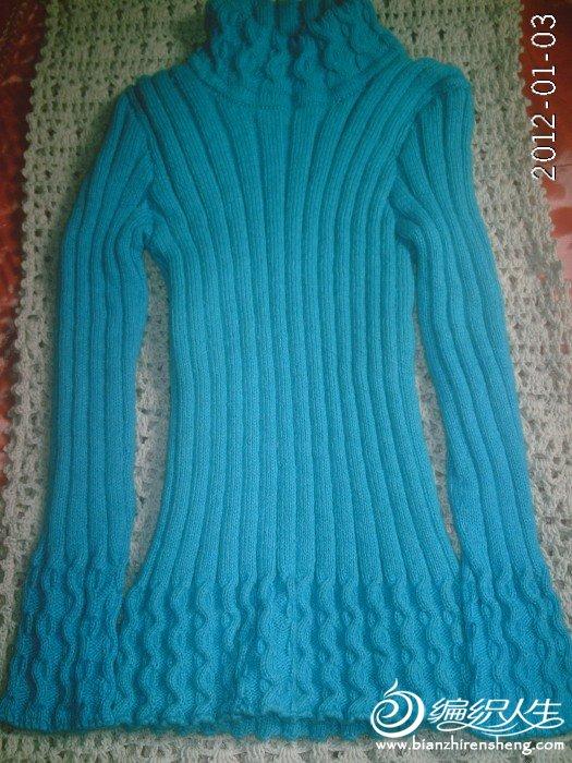 送陶陶的毛衣