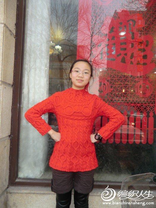 为女儿织的本命年毛衣