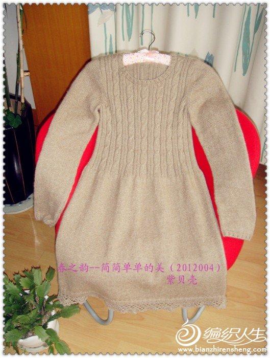 春之韵--简简单单的美(2012004)2.jpg