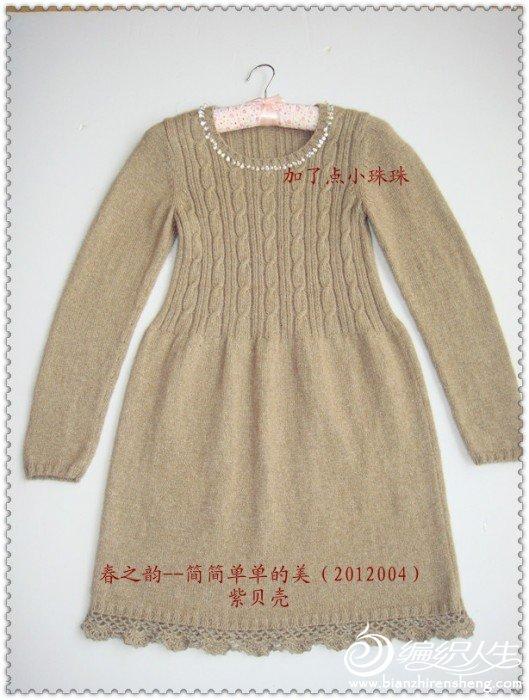 春之韵--简简单单的美(2012004)5.jpg